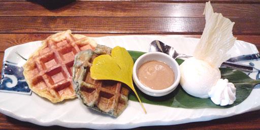 いさみやのあわとよもぎの焼き生麩 with 黒糖バター