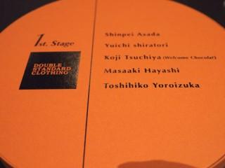 東京スイーツコレクションの箱