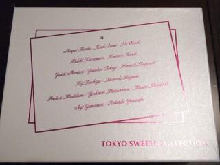 東京スイーツコレクションのお土産
