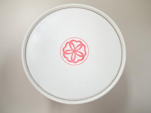 栗きんとん、檸檬紅茶氷菓、りんご(201001@OUCA)