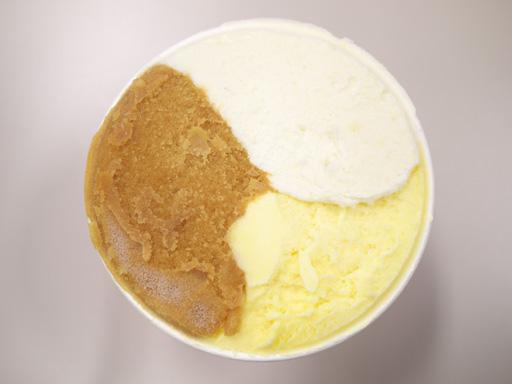 栗きんとん、檸檬紅茶氷菓、りんごの3種類
