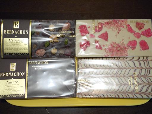 【サロンドショコラ】タブレット4種(201001@ベルナシオン)