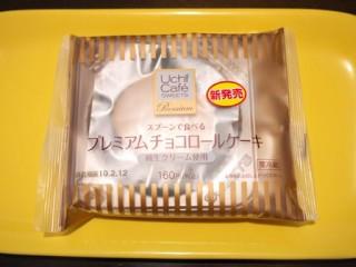 スプーンで食べるプレミアムチョコロールケーキ(201002@ローソン)