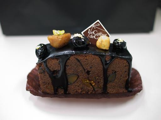 いちじくと丹波黒豆のショコラ(201003@ル・コフレ・ドゥ・クーフゥ)