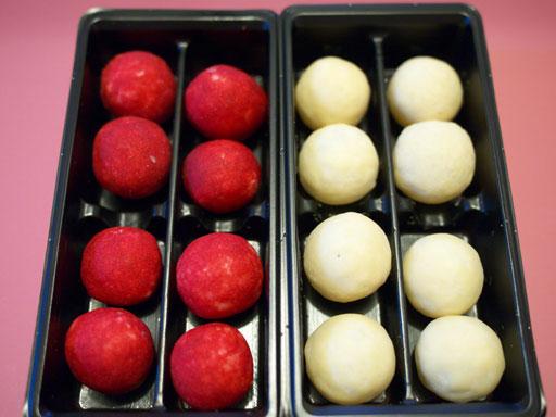 丸(201007@十火)和三盆と苺