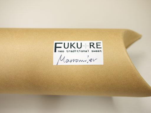 マロニエ(201010@FUKU+RE)入れ物もオサレ