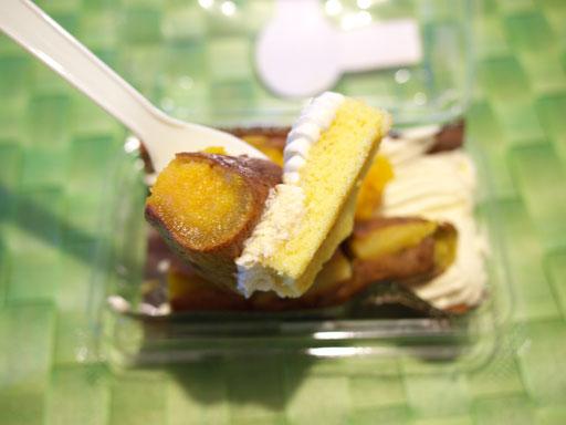 種子島産安納芋みつ姫のケーキ(201010@ローソン)すくった