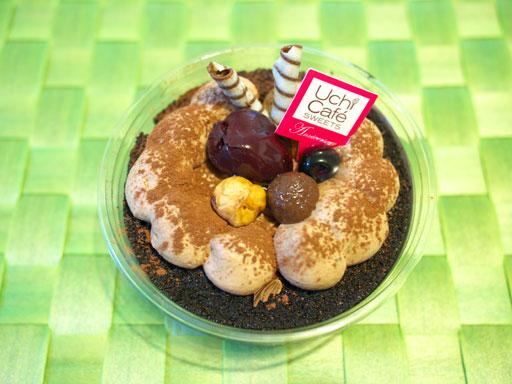 チョコのデコロールケーキ(201012@ローソン)