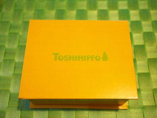 NEW YEAR DESSERT LIVE2011その2(201101@トシヨロイヅカ)TOSHIHIPPO