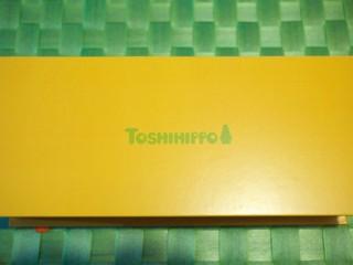 TOSHIHIPPO(201102@トシヨロイヅカ)