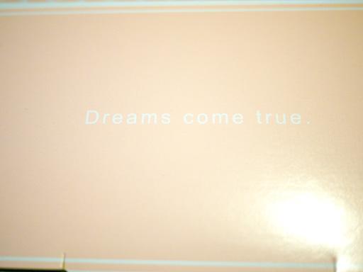 安食ロール(201108@スイーツガーデン ユウジアジキ)箱の下にはこの文字が