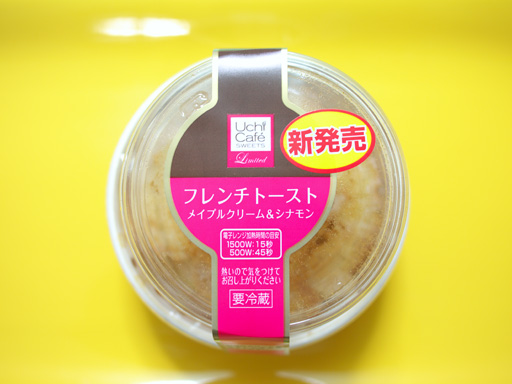 コンビニスイーツ食べてみた(201111@コンビニ)ローソンの新商品