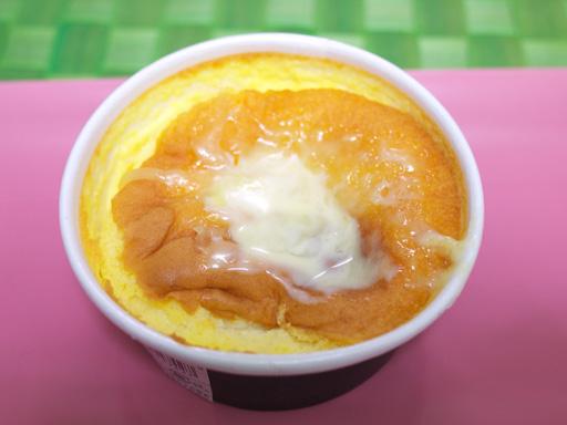 ローソンスイーツ(201111@ローソン)とろ~りチーズのチーズスフレ
